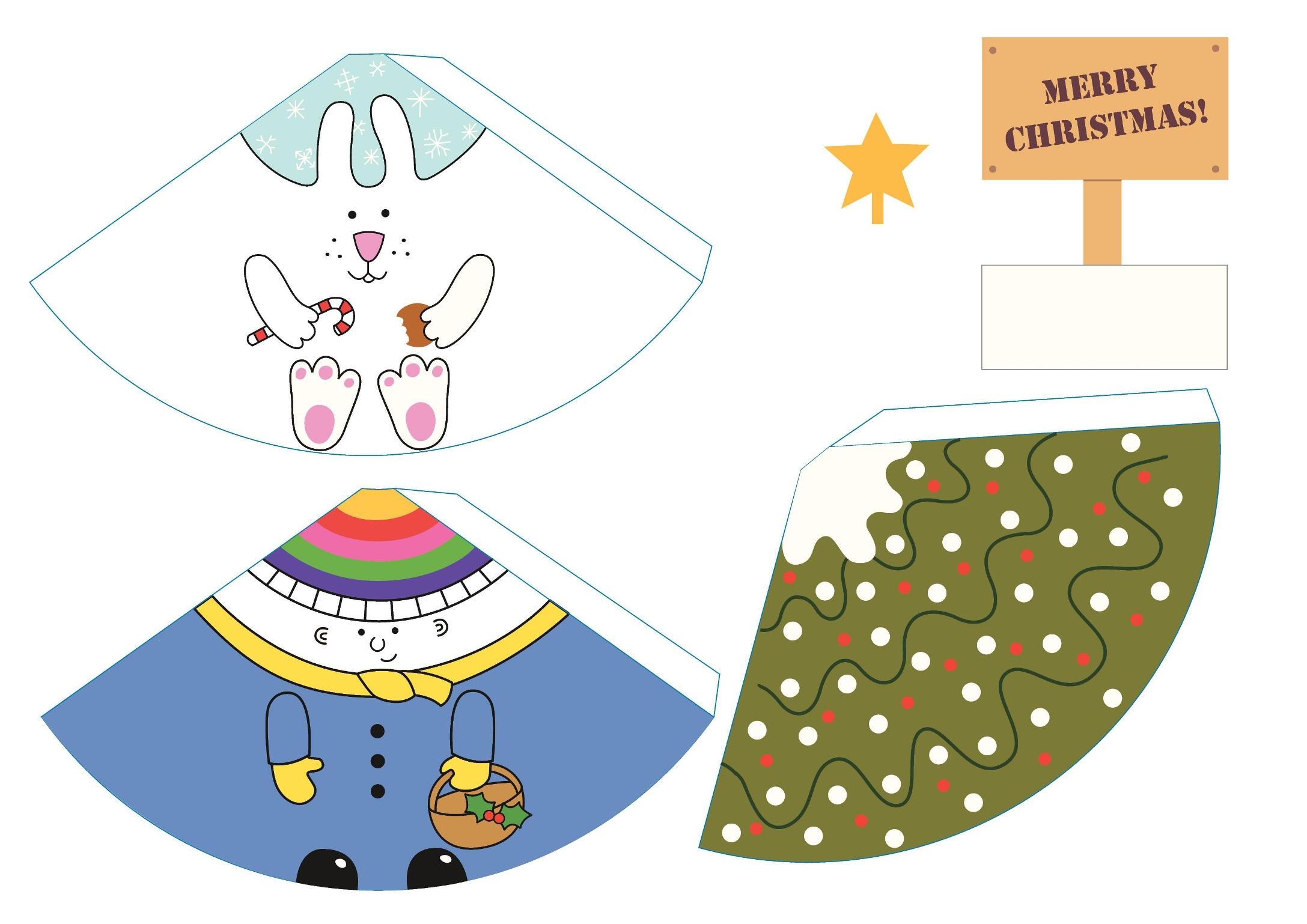 Объёмные новогодние игрушки из бумаги