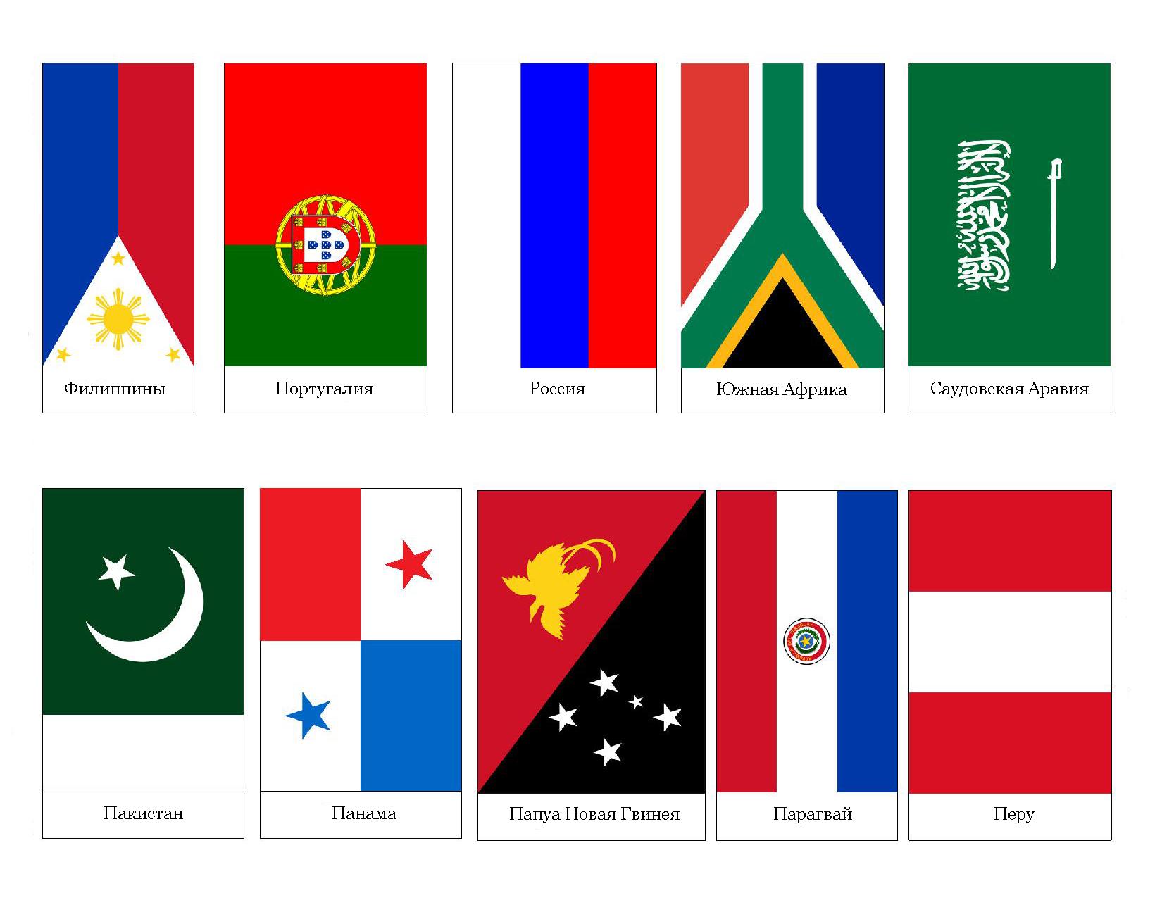 Сценарий юбилея поздравления из разных стран грудное вскармливание
