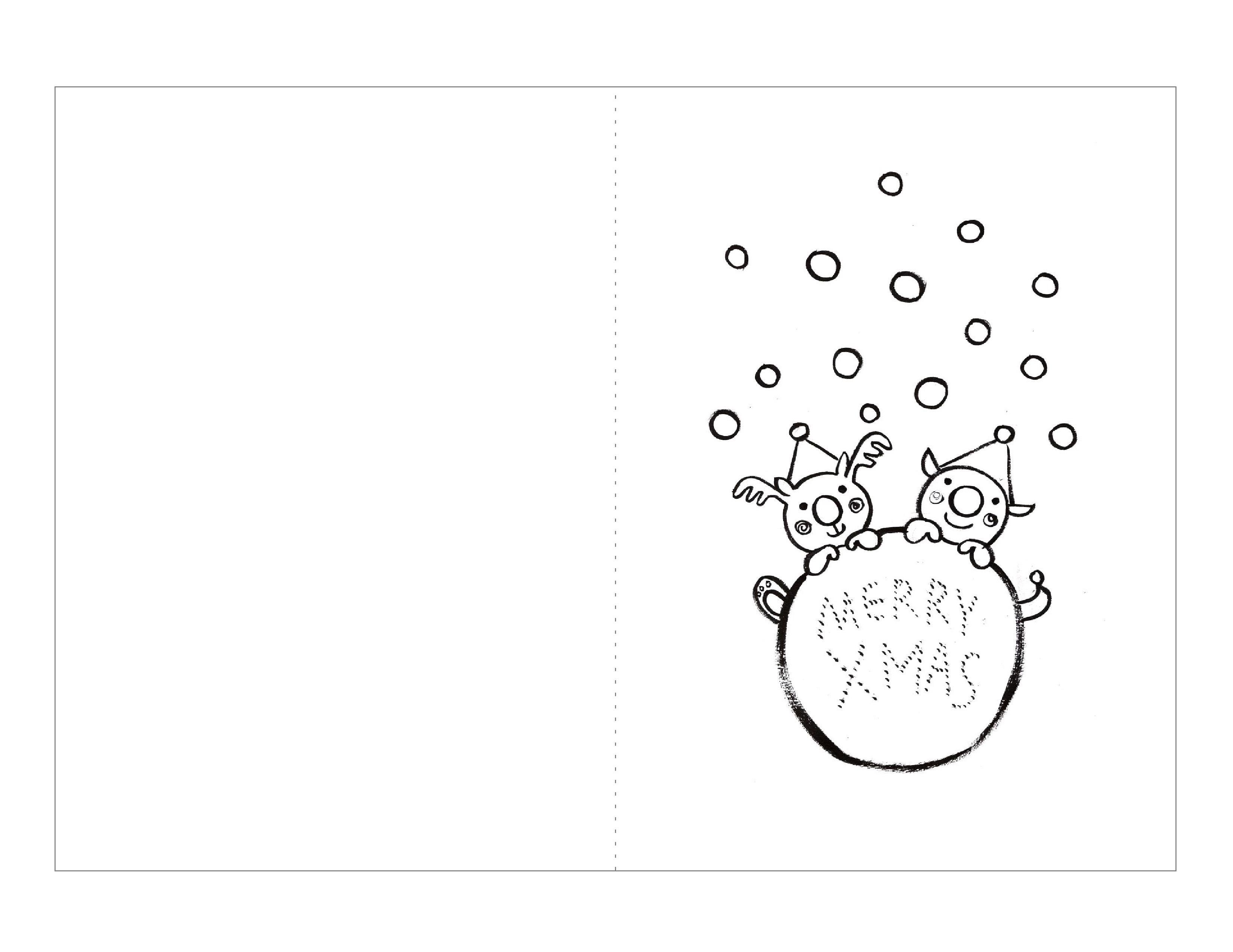 дютьково распечатать шаблоны открытки на новый год мои