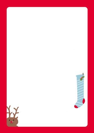 05. Бланк письма Деду Морозу